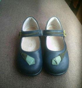 Хорошие туфельки!