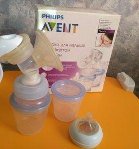 Молокоотсос Avent Philips+подарки