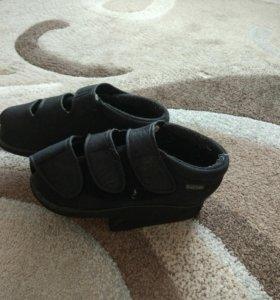 Терапевтическая обувь(передний отдел стопы) Баруки