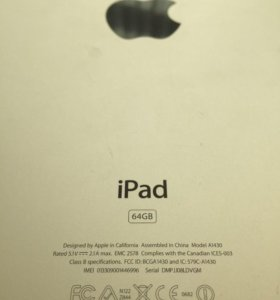 iPad 3 64 gb wi-fi