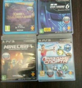 PlayStation 3 + игры + джойстики