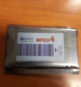 Модуль триколор mpeg 4 новый