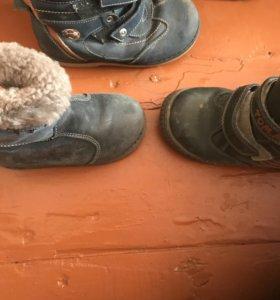Отдам пакетом обувь на мальчика