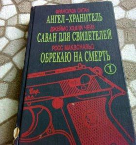 Книга,АНГЕЛ-ХРАНИТЕЛЬ.