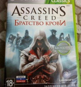 Игра на xbox 360,Assassin's creed.