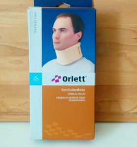Бандаж на шейный отдел позвоночника Orlett бн6-53