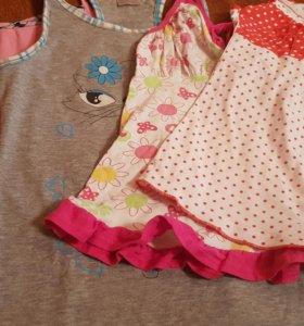 Пижамные майки (1 - 100 рублей)