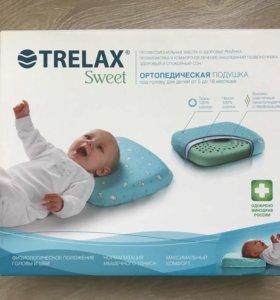 Подушка ортопедическая Trelax