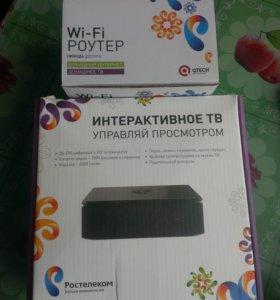 Wi-Fi роутер(ростелеком),приставка ТВ(ростелеком)