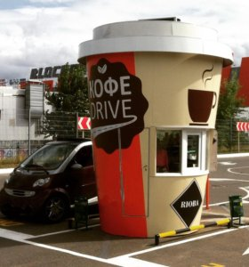 Киоск стакан. Павильон кофе с собой. Бизнес идея.
