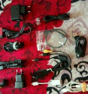 Разные кабели