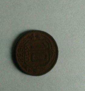 Монета СССР 1938 г.