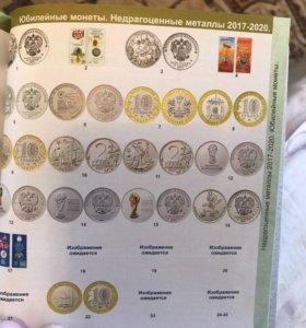 каталоги по монетам с описанием,ценами,фото