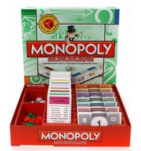 Монополия игроки 2-8чел.