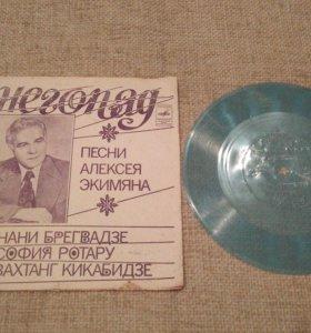 Виниловые пластинки ( мягкие) 17.5 см СССР