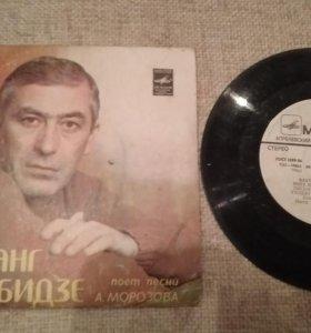 Виниловые пластинки Советская эстрада 17.5 см СССР