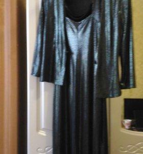 Платье с накидкой вечернее