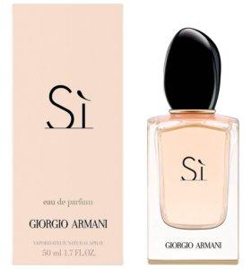 Giorgio Armani (парфюмерия). 100мл