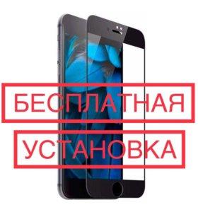 Защитное стекло 3D Full Screen для iPhone 7, чёрно