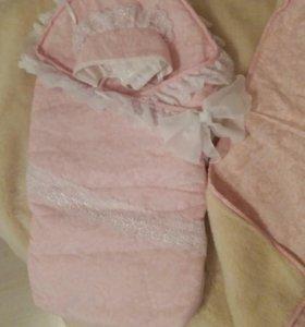 Конверт и одеяло для выписки