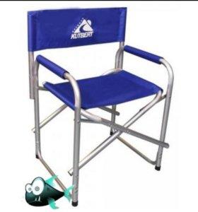 Кресло KUTBERT складное, с подлокотниками