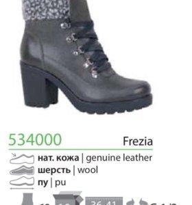 Ботинки кожаные - Belwest зимние