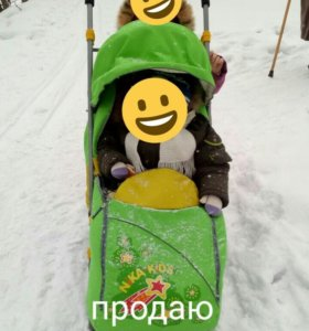 Санки (срочно)