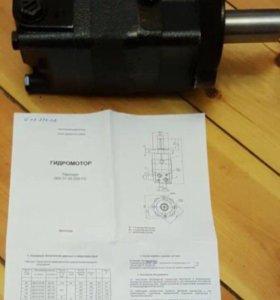 Гидромотор Д07.250 для МГП-250