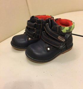 Ботинки на мальчика 22 размер весна