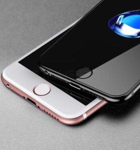 Защитное стекло 3D для IPhone 6 7 8 6s
