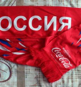 шарф Россия Coca-Cola UEFA Euro 2016 France