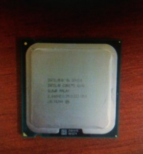 intel core 2 quad q9450