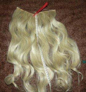 накладные волосы не натуральные на клипсах, 60 см