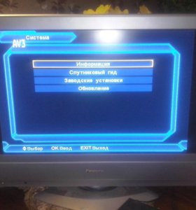ЖК телевизор Panasonic 32 дюйма