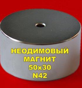 Мощный поисковый магнит 50х30 мм N42