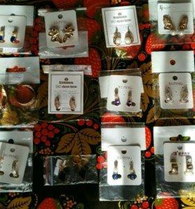 Ювелирные украшения из позолоты