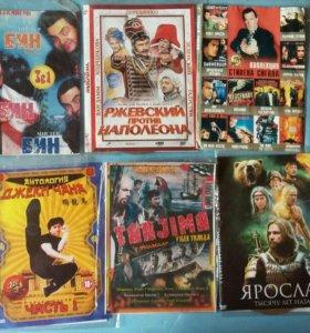 DVD-диски с фильмами, сборники