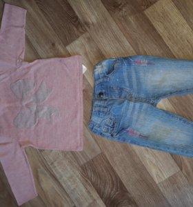 комплект джинсы и свитшот