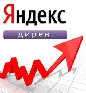Настрою рекламу в Рекламной сети Яндекса (РСЯ)