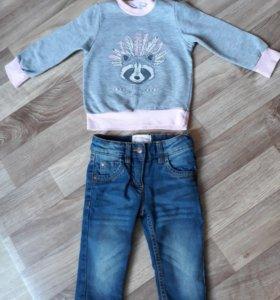 комплект утепленные джинсы и свитшот