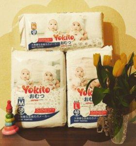 Yokito подгузники и трусики