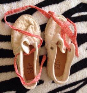 Обувь ZARA / adidas