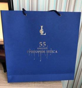 Подарочный комплект Григорий Лепс 55 лет
