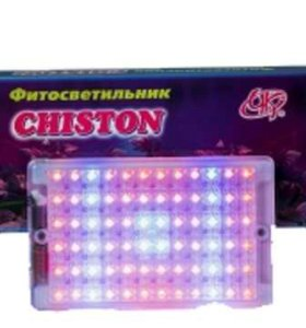 Фитосветильник светодиодный Чистон-С для выращиван
