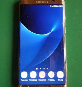Samsung s7 egge