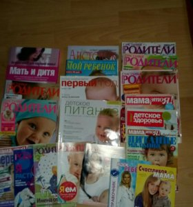 Книга, журналы