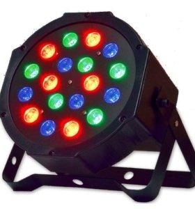 Прожектор для дискотеки 18 светодиодов 15 Ватт