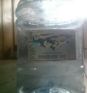 Поликарбонатовые бутылки 19 л.