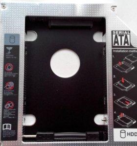 Салазки для установки диска вместо DVD привода