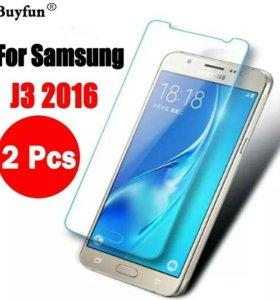 Закаленное стекло для Samsung Galaxy J3